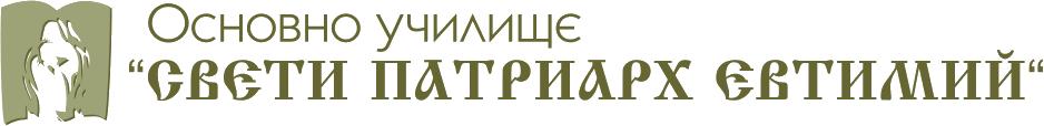 logo-patriarha